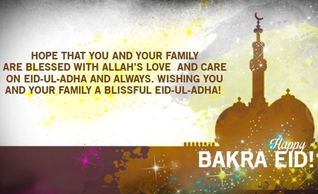 Bakra Eid ul Adha Images Wishes