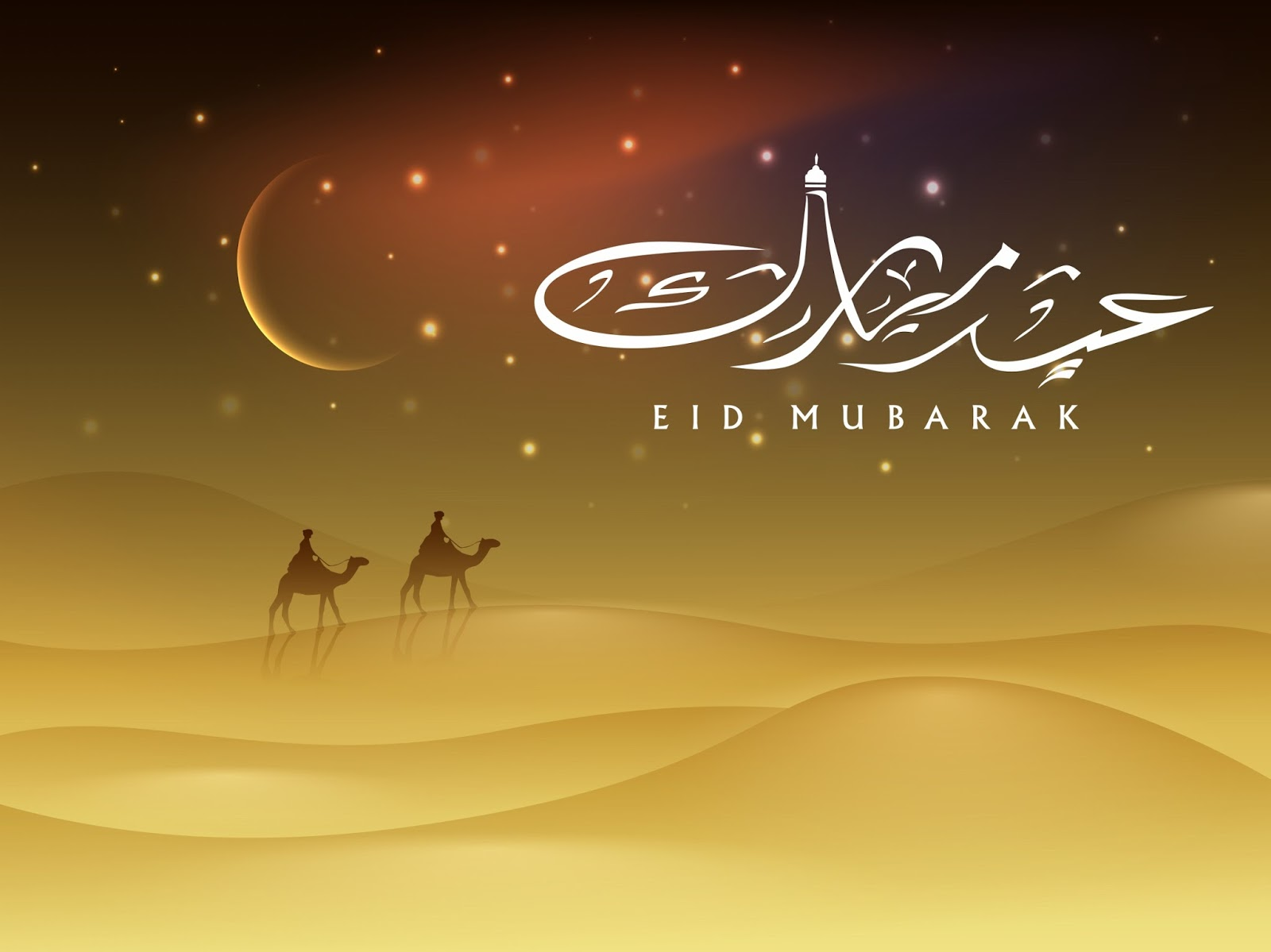 Best Happy Eid Mubarak Wishes Quotes