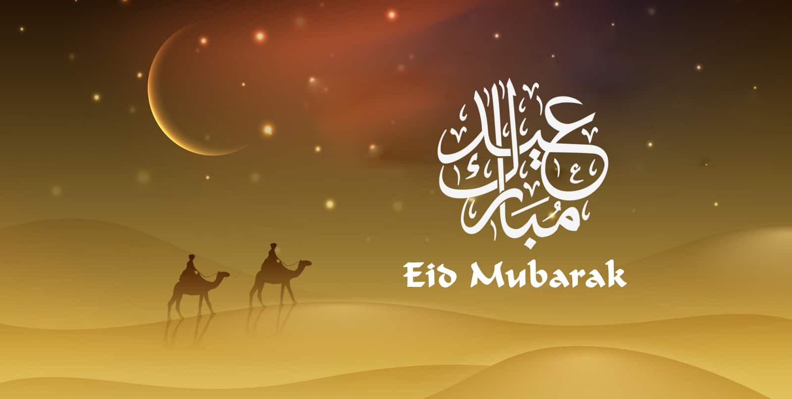 Eid al adha Quotes Mubarak Wallpaper