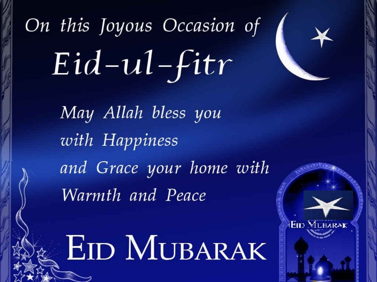 Eid ul Adha Cards HD Download