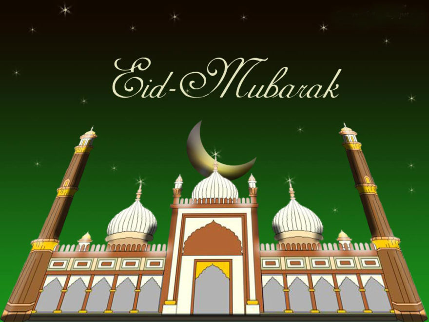 Eid ul Adha Cards Wallpaper