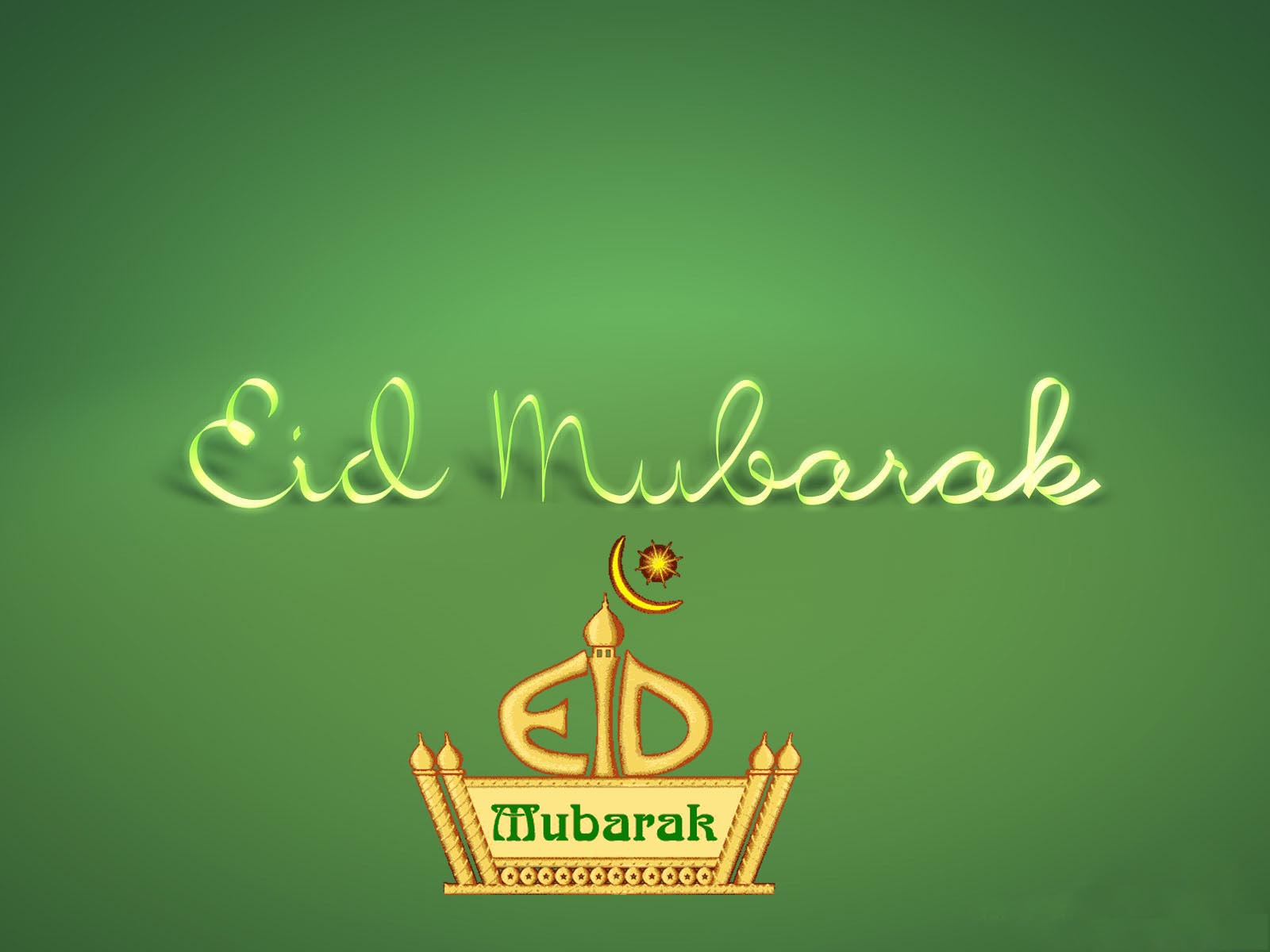 Eid ul Adha Greetings Facebook Cover Banner Pictures