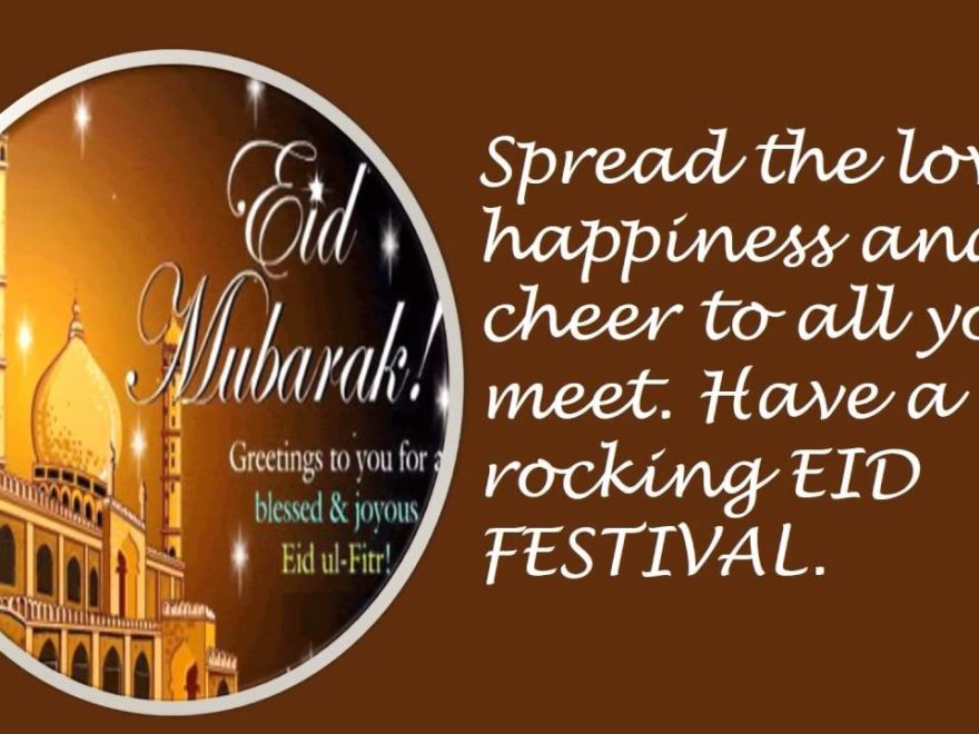 Eid ul Adha Greetings Spread The Love Happiness
