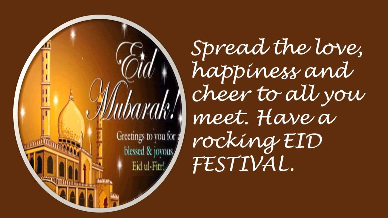 Eid Ul Adha Greetings Cards And Messages