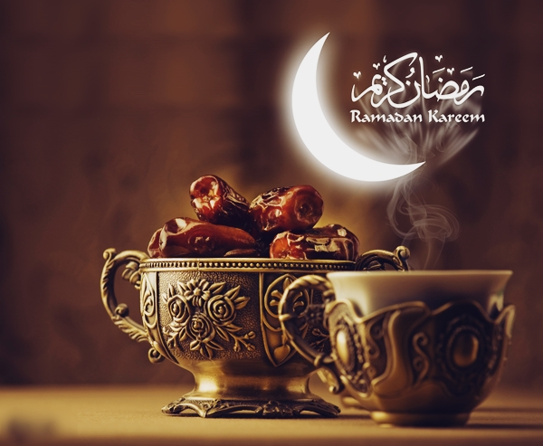 Eid ul Adha Messages Quotes 2018 Wishes Greetings Status