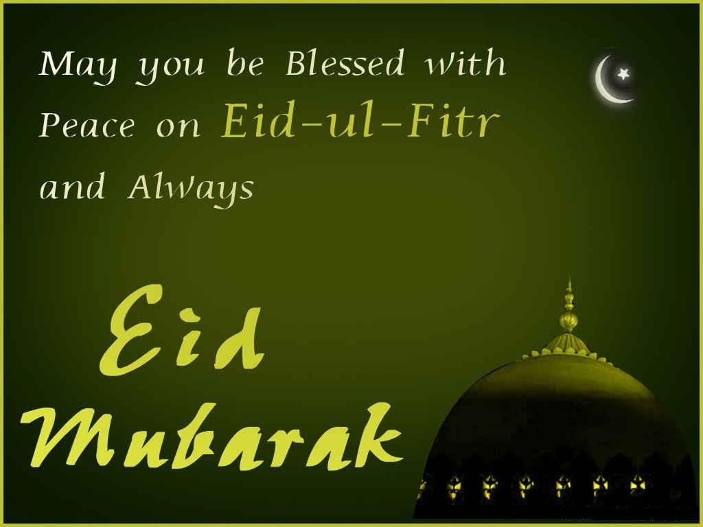 Eid ul Adha Pictures For Facebook