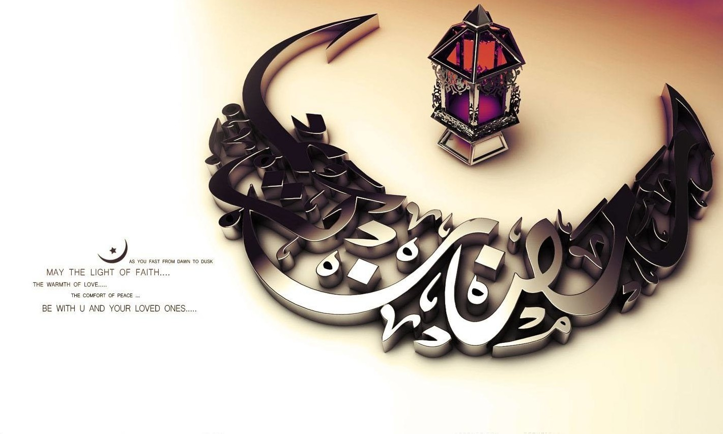 Eid ul Adha Pictures HD Facebook Cover