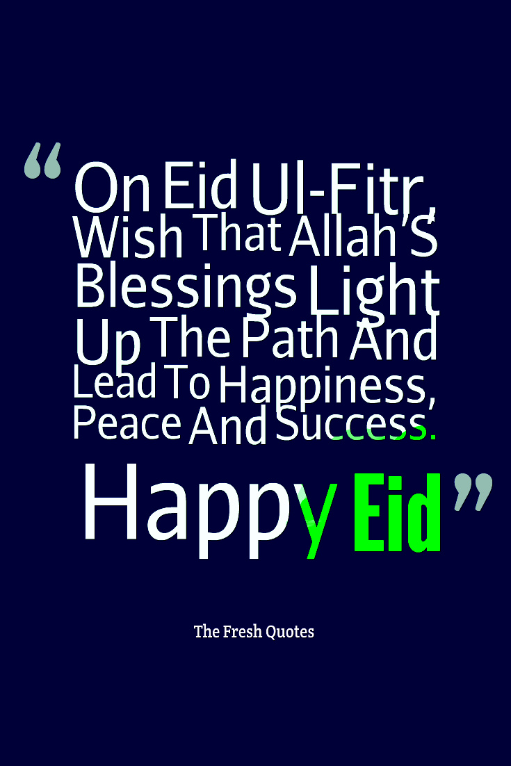 Eid ul Adha Pictures Wish That Allah'S Blessings Light Up The Path and Lead To Happiness Peace and Success
