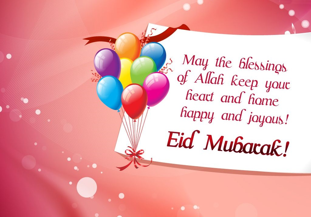 Eid ul Adha Pictures Wishes of Allah