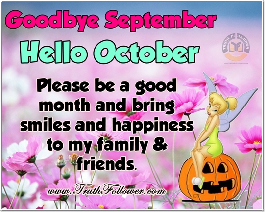 Goodbye September Hello October Images Quotes