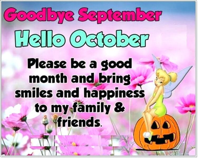 Goodbye September Hello October Wallpapers Free Download