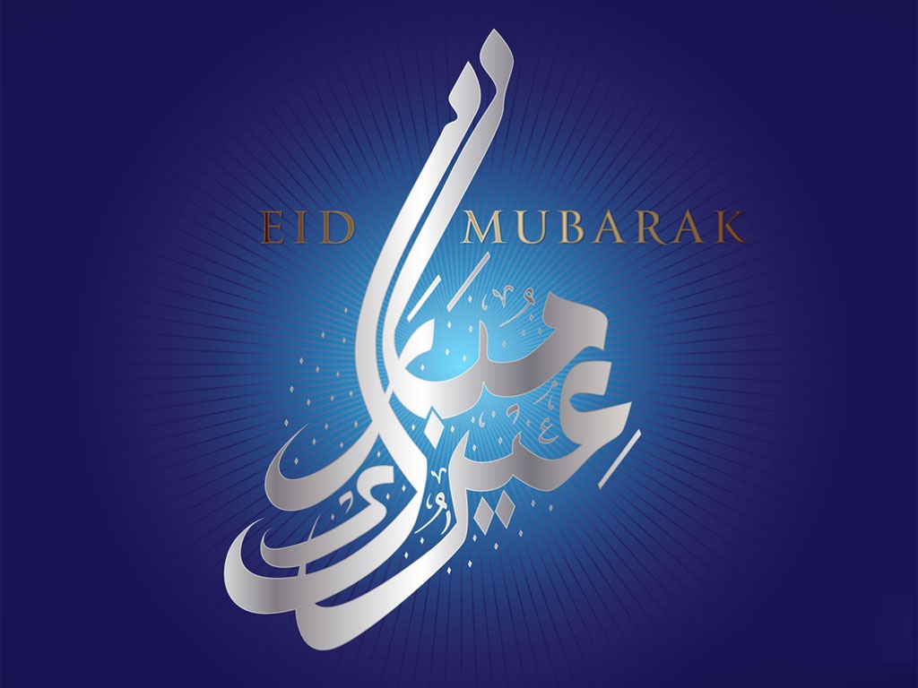 Happy Eid Mubarak Wishes Cards