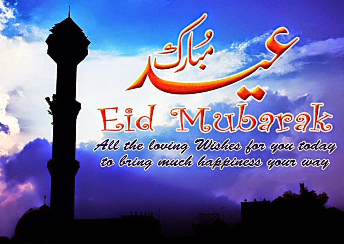 Happy Eid Mubarak Wishes For Facebook
