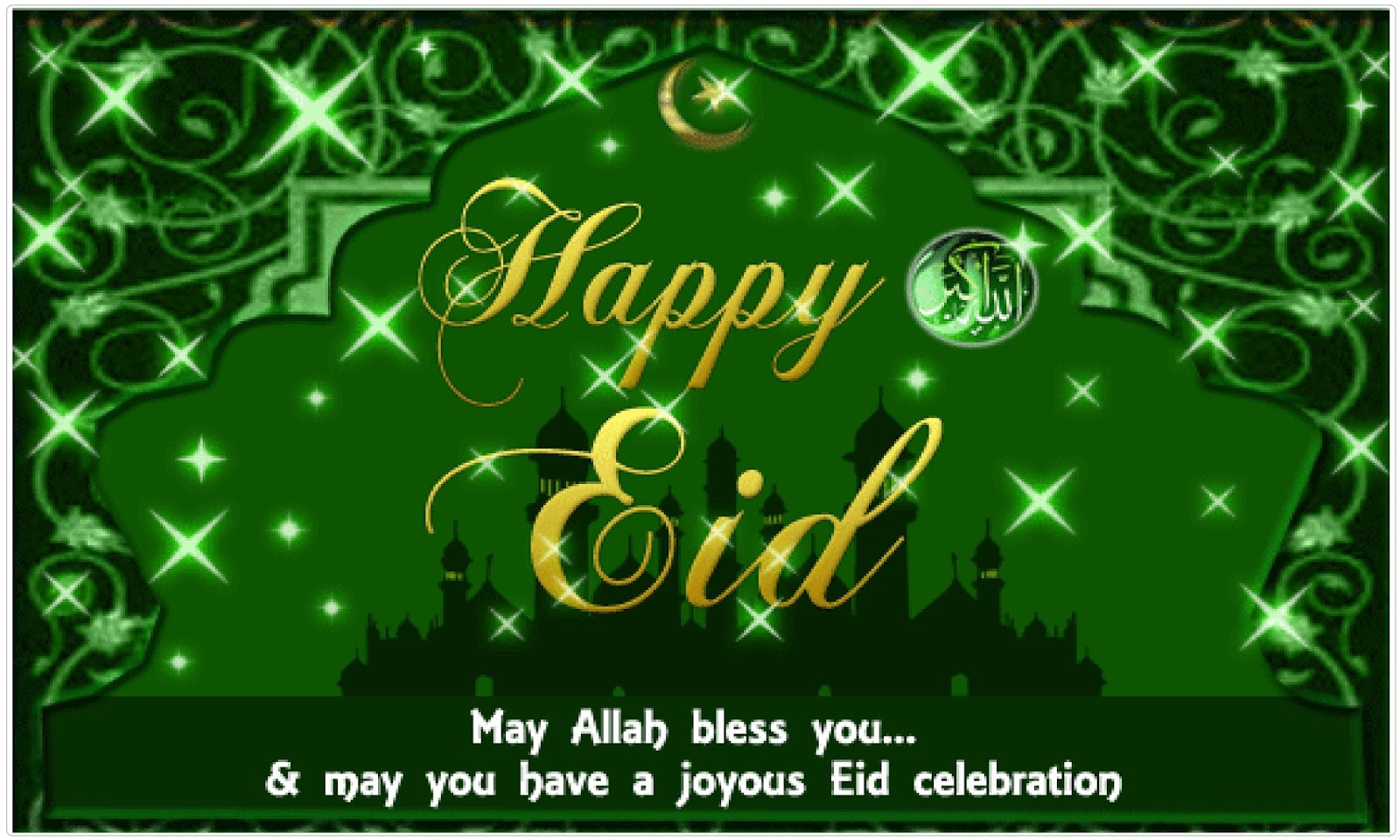 Happy Eid Mubarak Wishes Greetings