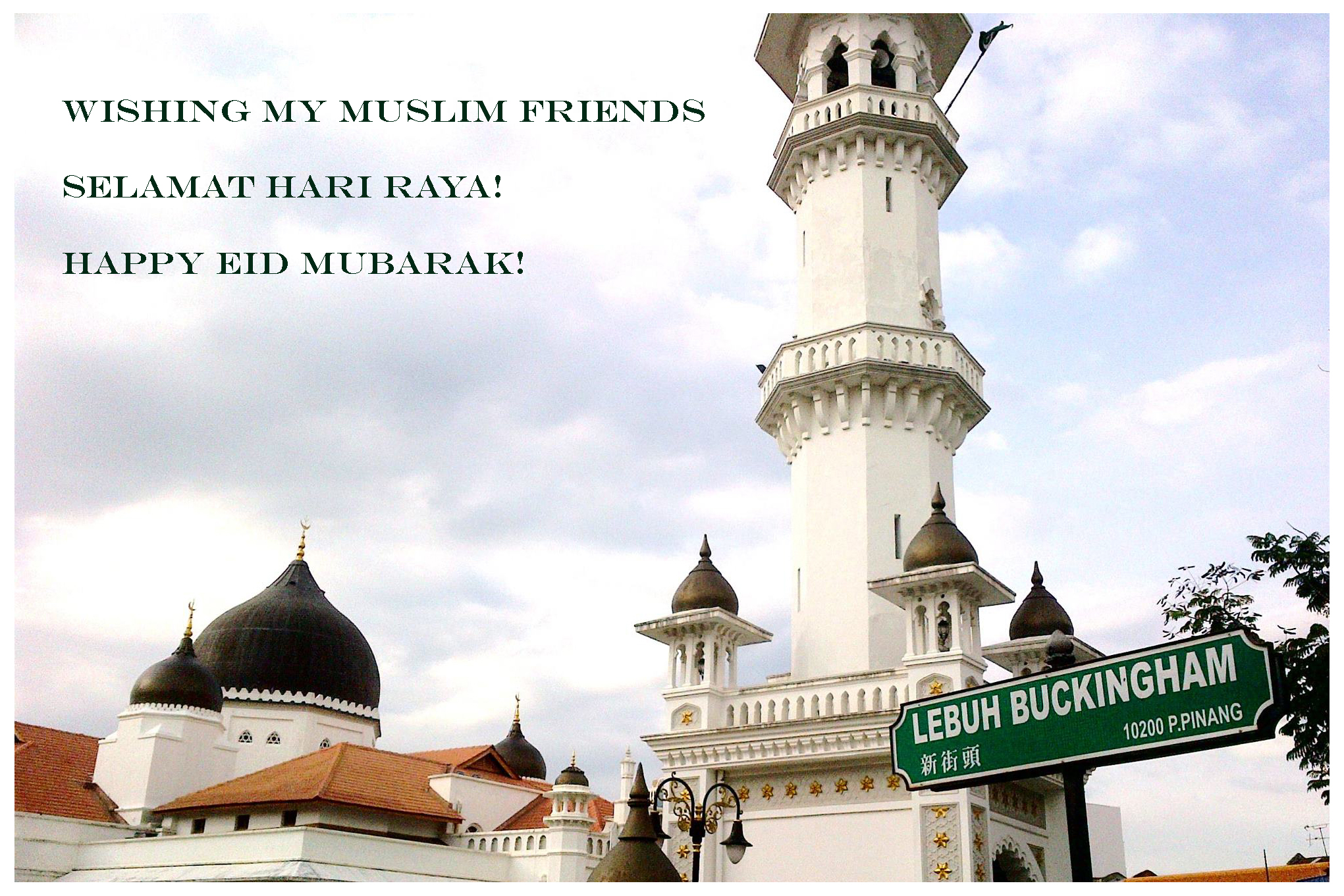 Happy Eid Mubarak Wishes Messages