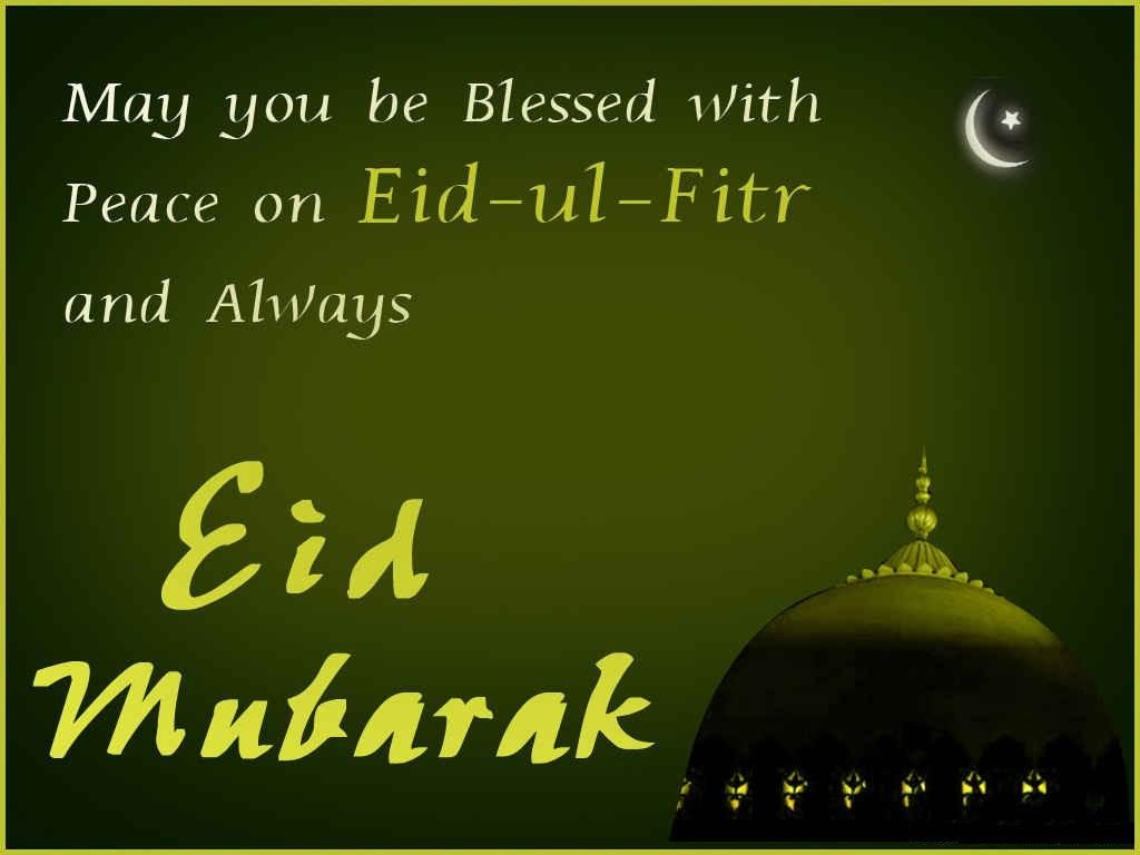 Happy Eid ul Adha Cards Mubarak