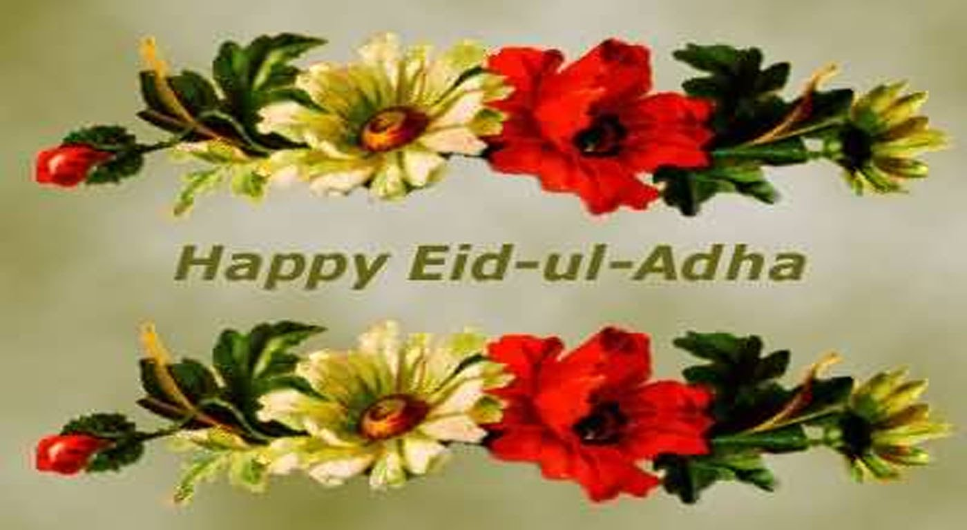 Happy Eid ul Adha Cute Flower