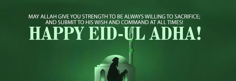 Happy Eid ul Adha May Allah Give You Strength