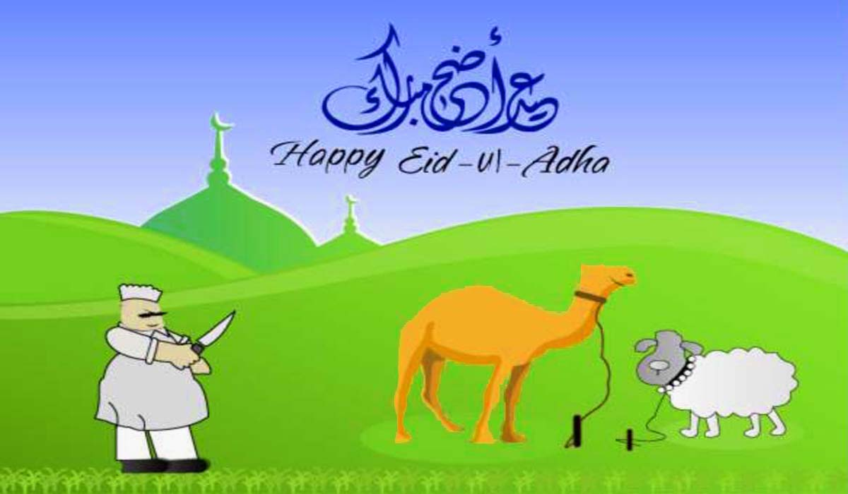 Happy Eid ul Adha Pics Quotes