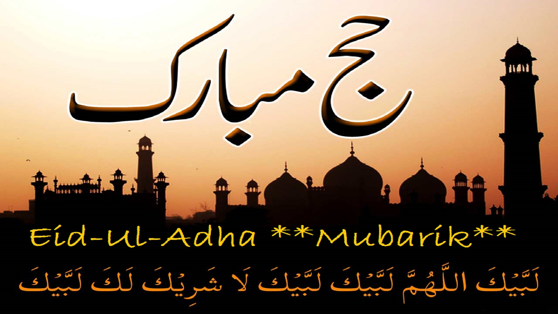 Happy Eid ul Adha Quotes Printable