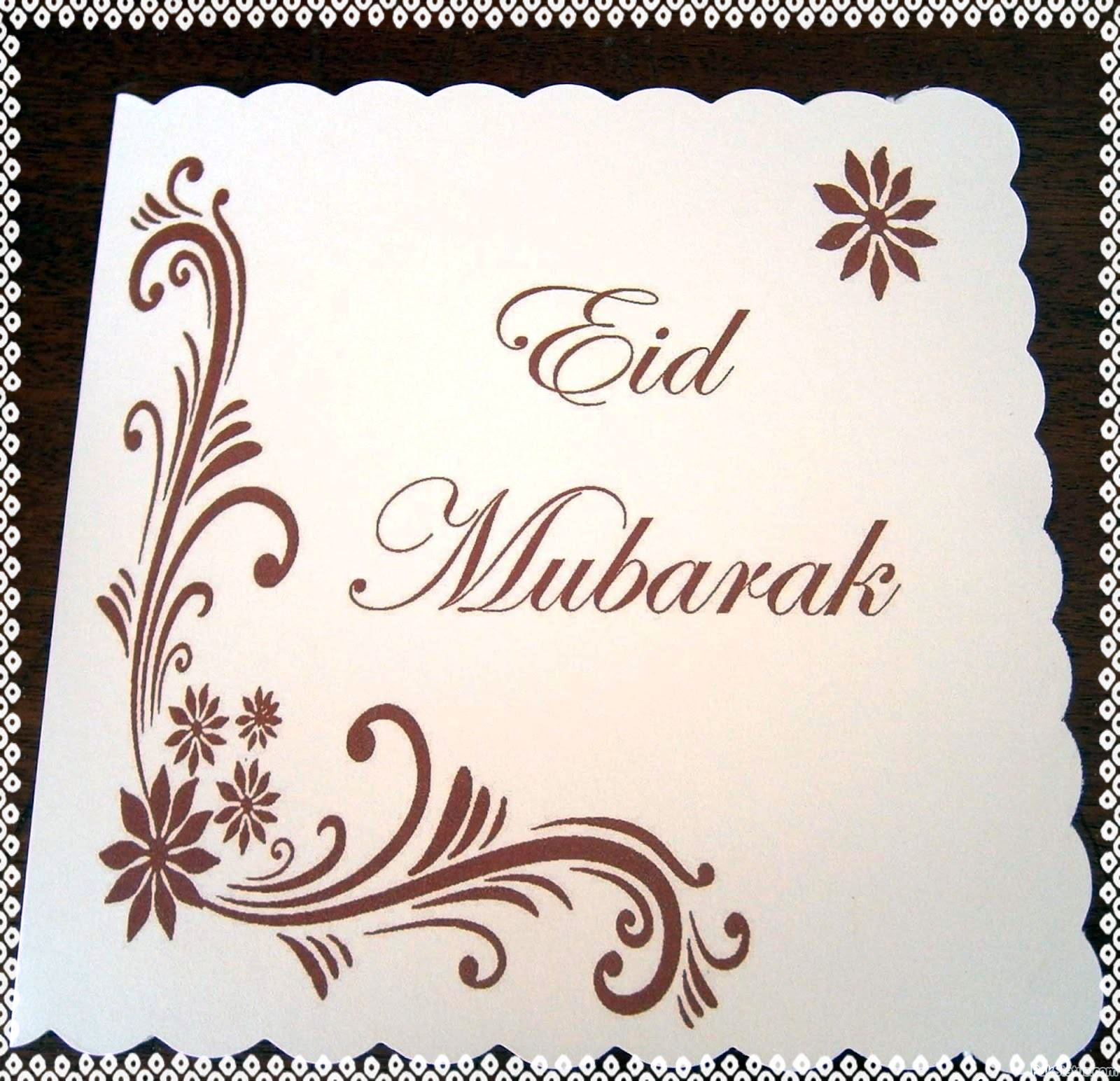Happy Eid ul Adha Wishes Quotes Sayings Messages and Status