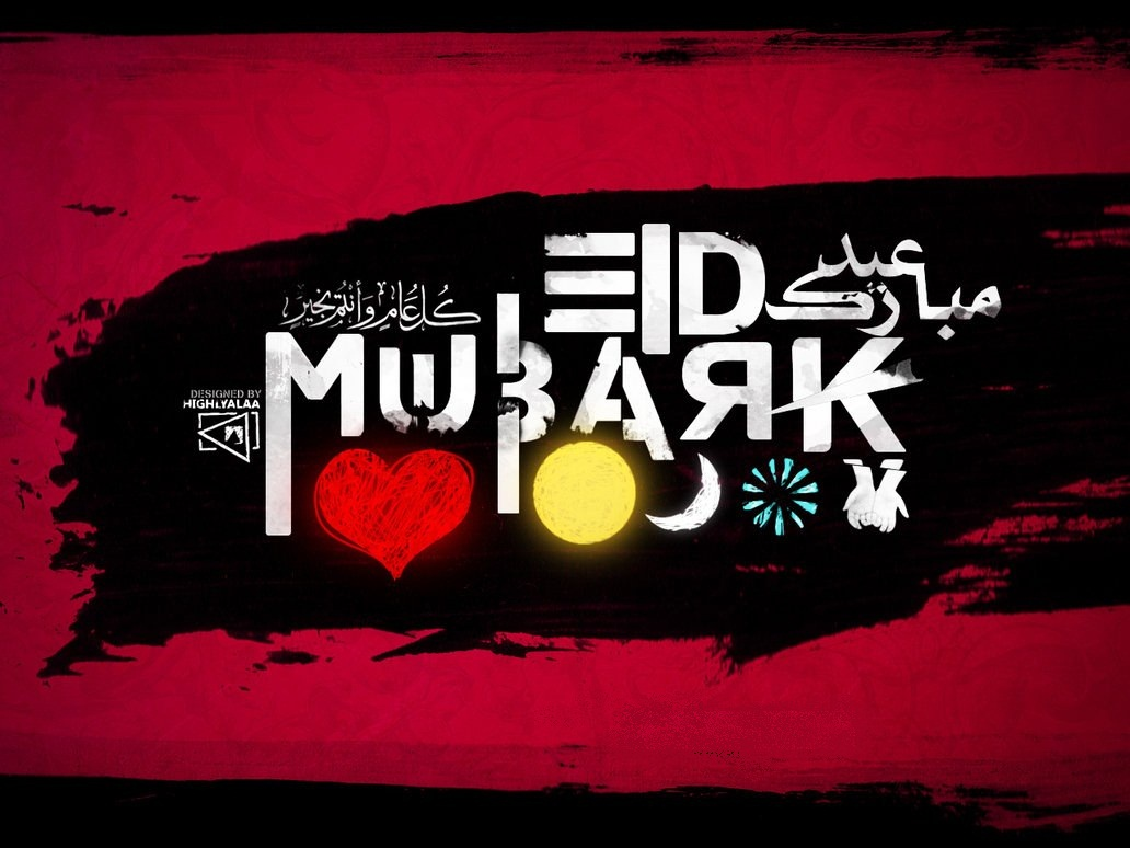 Happy Mubarak Eid ul Adha Pictures 2018 SMS