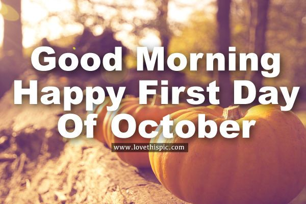 Hello October Inspirational Quotes