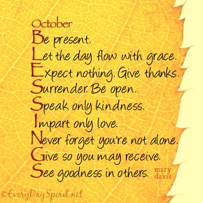 Hello October Quotes Inspirational