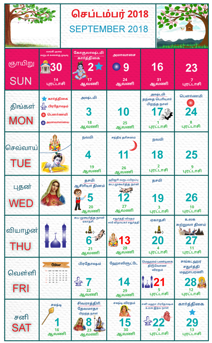 September 2018 Tamil Calendar With Events Name