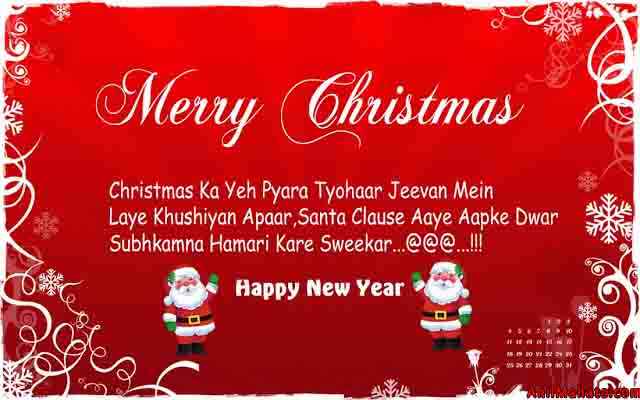Merry Christmas Greetings in Hindi Wishes Wallpapers eCard