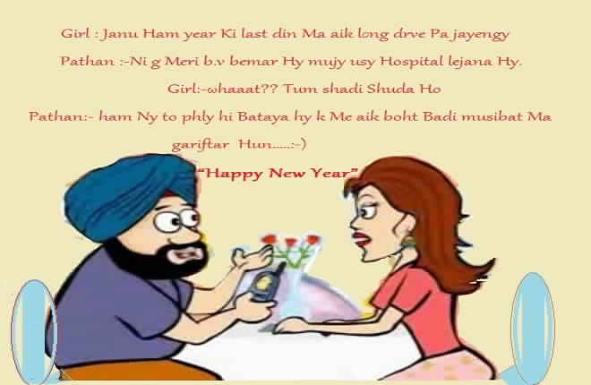 Funny Happy New Year Jokes