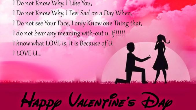 Happy Valentines Day Quotes Wishes Sayings