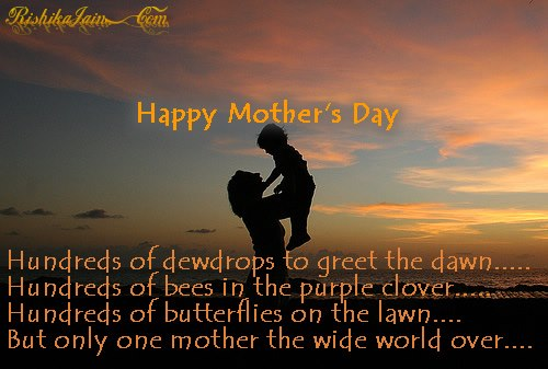 Famous Mothers Day Quotes Special