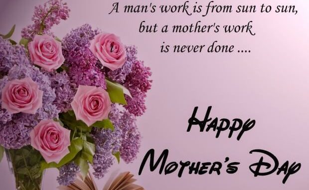 Mothers Day Inspirational Greeting Quotes