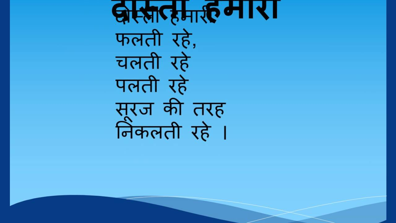 Friendship Day Poem In Hindi