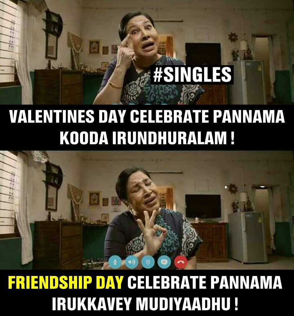 Funny Friendship Day Memes Images