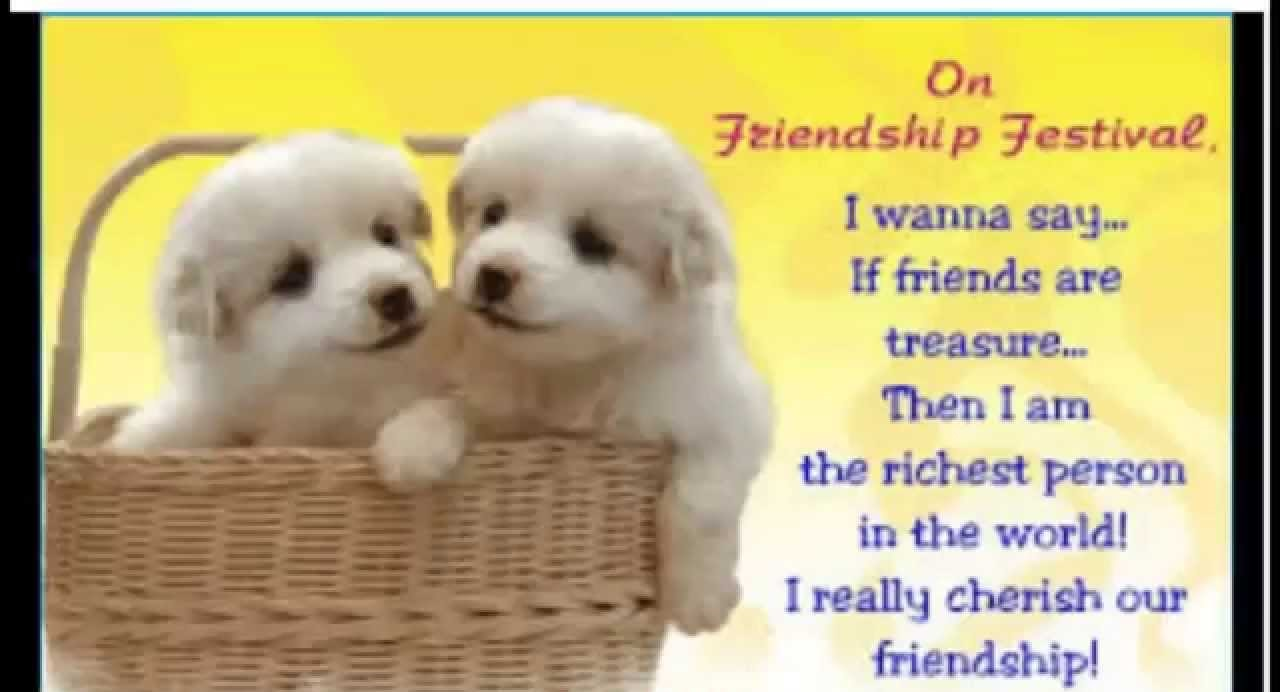Happy Friendship Day Message Cute