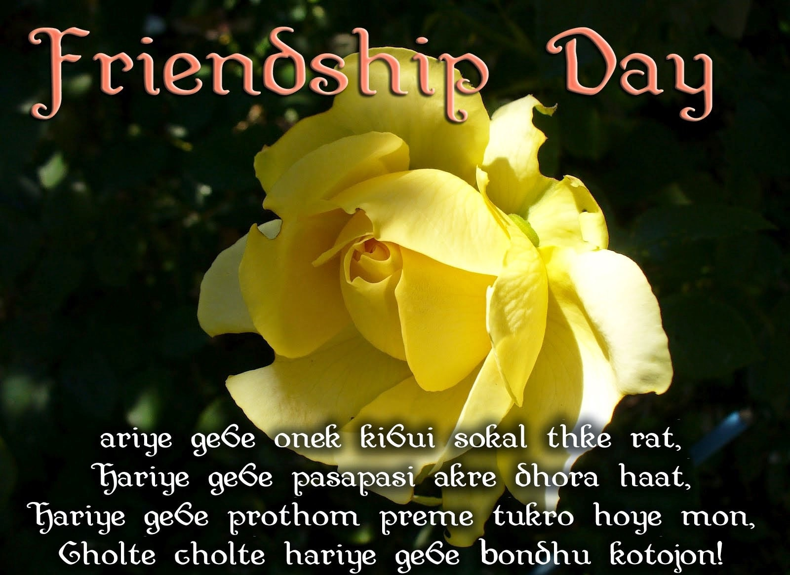 Happy Friendship Day Messages Free Download