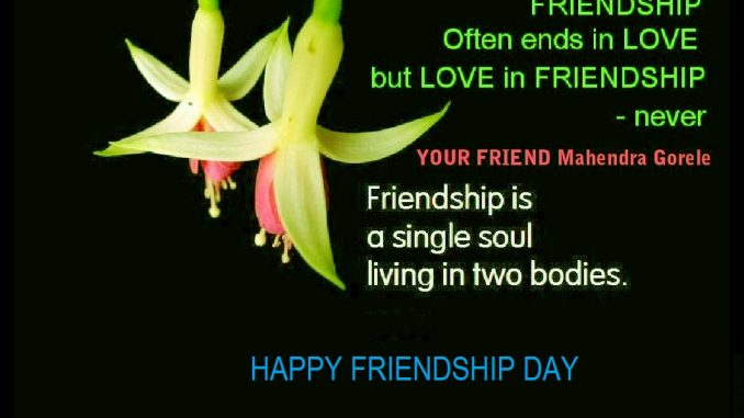 Happy Friendship Day Message In English