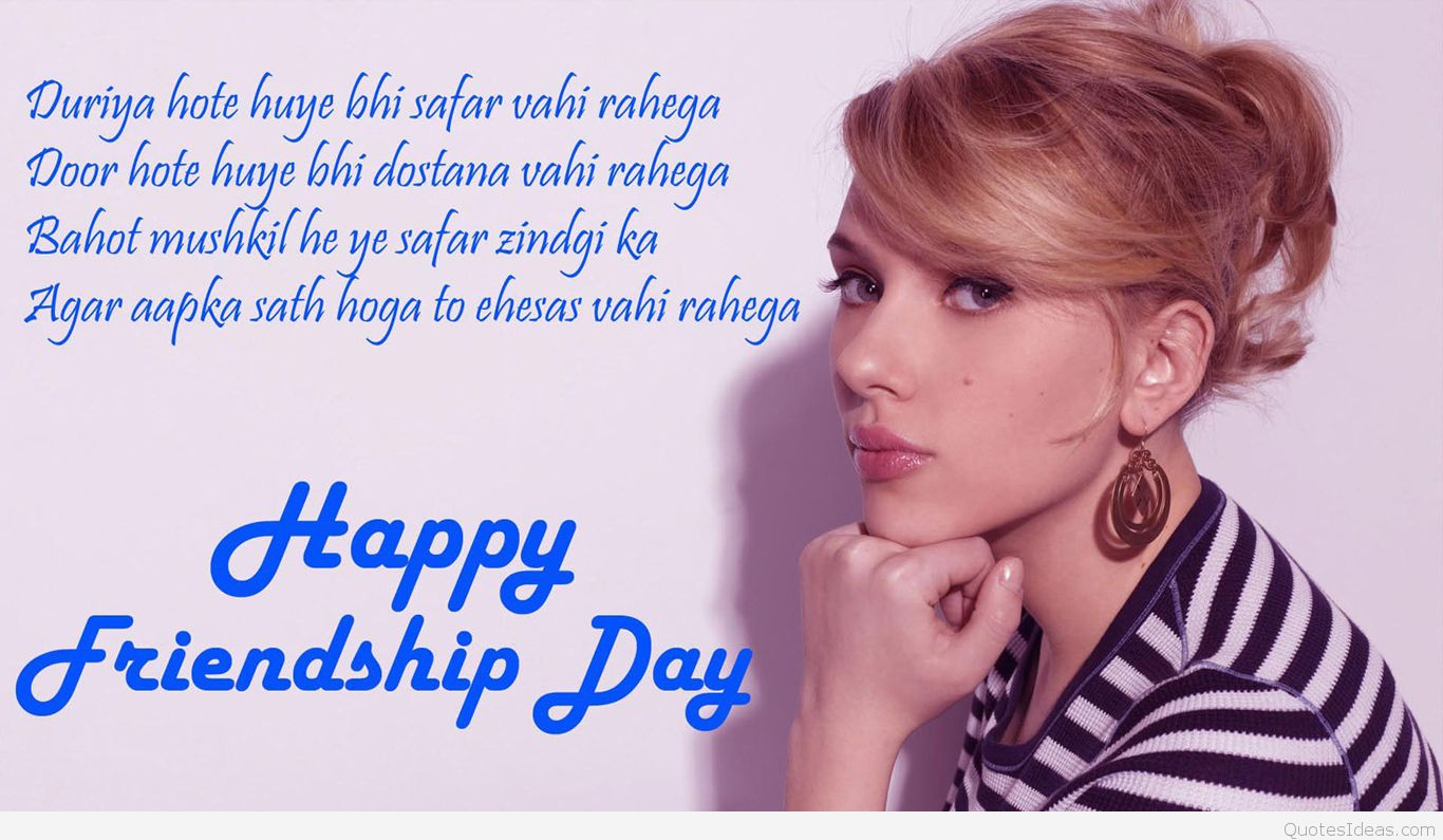 Inspirational Happy Friendship Day Quotes HD Wallpaper